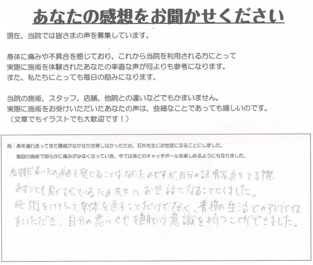 CCF20130322_00000