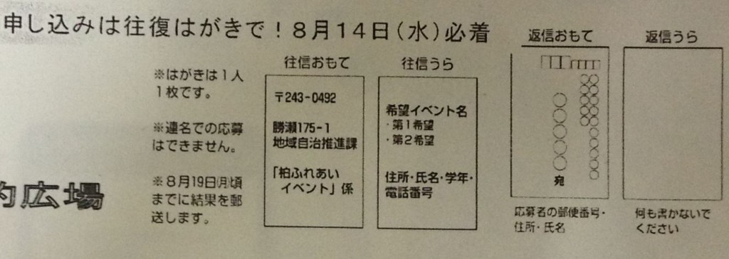 写真 2013-08-08 19 26 39 - コピー