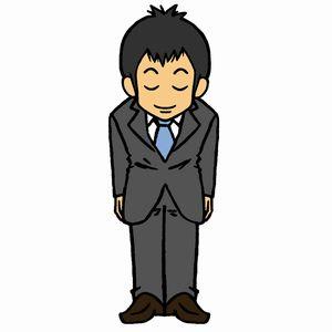 ojigi_oshirase201404